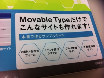 Movabletype 7639