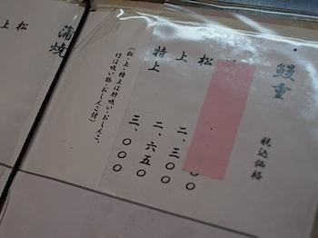 musashino_10822.JPG