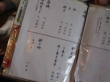 musashino_10824.JPG