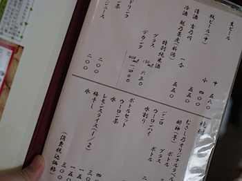 musashino_10825.JPG