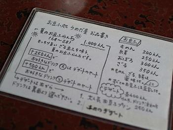 nagatoro_11148.JPG