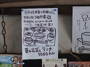 nagatoro_11182.JPG