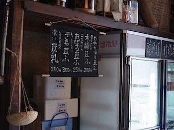 nagatoro_11186.JPG