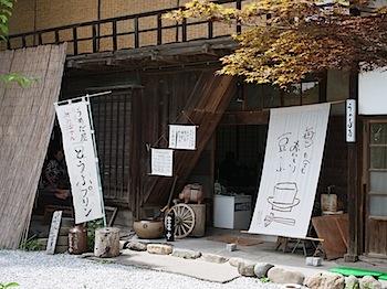nagatoro_11188.JPG