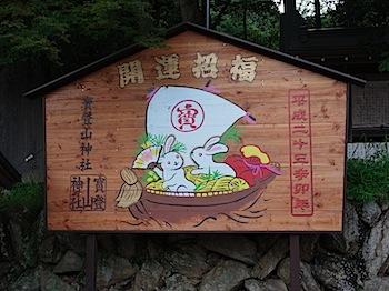 nagatoro_11236.JPG