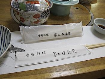 nakano_3512.JPG