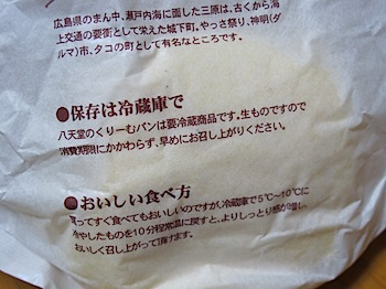 neta_201004_1730.JPG