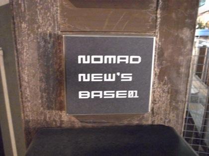ノマドワーカーのオアシス「NOMAD NEW'S BASE」(西麻布)