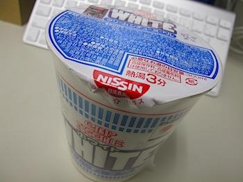 noodle_white_01462.JPG