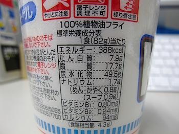 noodle_white_01464.JPG