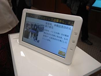 ntt_android_11_0226.JPG
