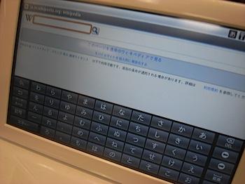 ntt_android_11_0230.JPG