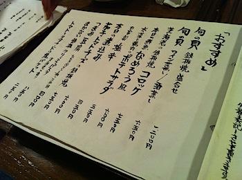 okidoki_2261.JPG