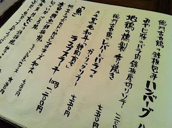 okidoki_2263.JPG