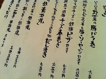 okidoki_2264.JPG