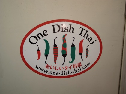 「One Dish Thai(渋谷)」手軽でおいしいタイ料理