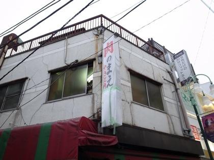 「肉のまえかわ(大井町)」トゥー・マッチ・ディープな立ち呑み屋