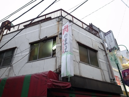 Ooimachi 12879
