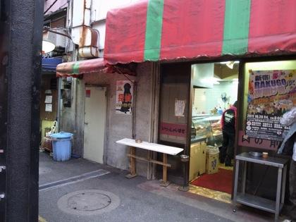 Ooimachi 12882