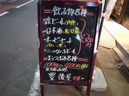 Ooimachi 12895