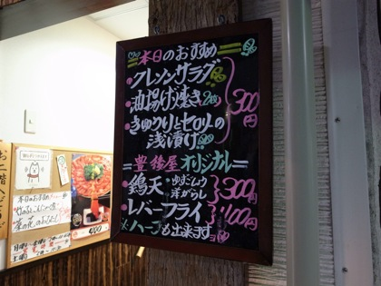 Ooimachi 12896