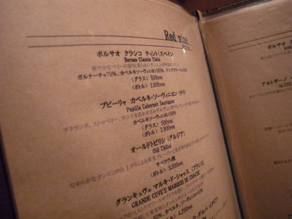 Ooimachi 12914