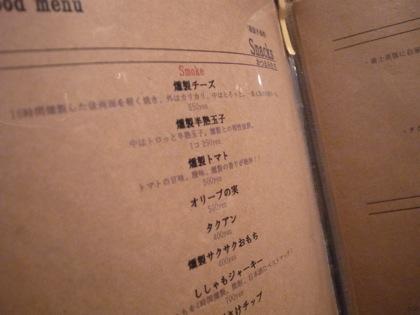 Ooimachi 12915