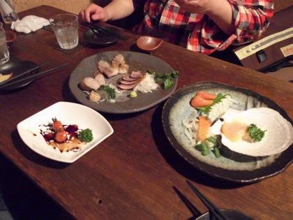 Ooimachi 12932