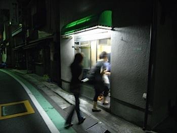 ookiya_98_027.JPG