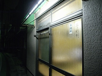 ookiya_98_052.JPG