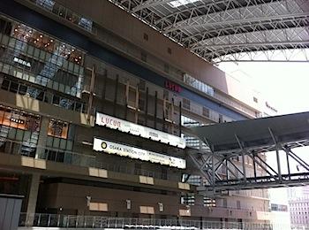 oosaka_station_city_002334.jpg