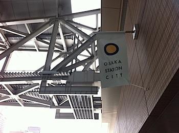 oosaka_station_city_002345.jpg