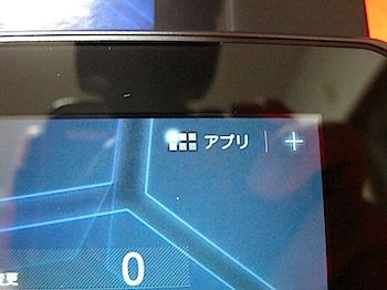 optimuspad_5144.JPG