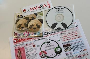 panda1_2__5779.JPG
