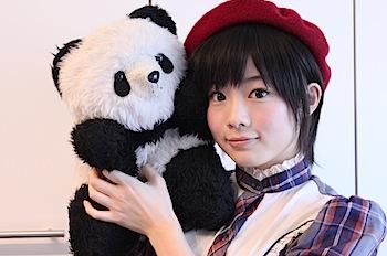 panda1_2__5814.JPG
