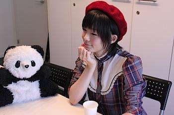 panda1_2__5825.JPG