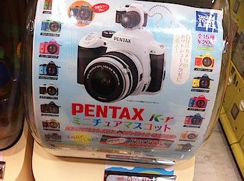 pentax_5790.JPG