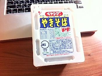 peyoung_7165.JPG
