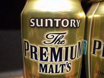 Premium malts 2471