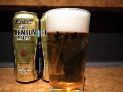 Premium malts 2473