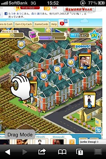 「Puffin」Flash再生できるiPhoneアプリ(CityVilleも!)