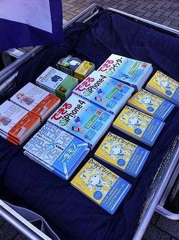 rearcarbooks__4557.JPG