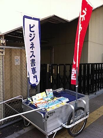 rearcarbooks__4577.JPG