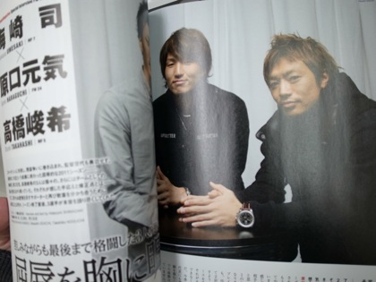 Reds magazine 10932