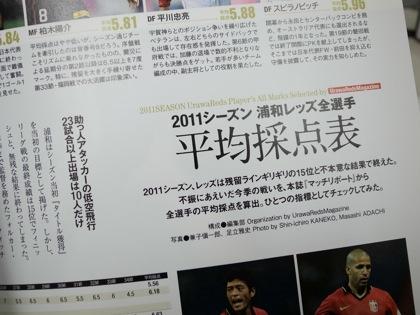 Reds magazine 10933