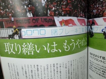 Reds magazine 10934