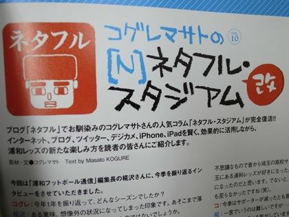Reds magazine 10935