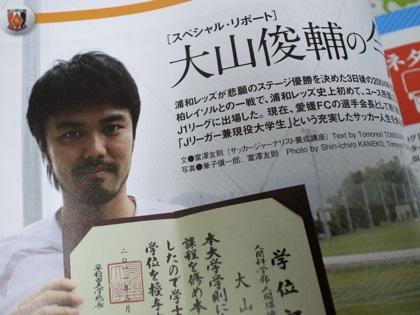 Reds magazine 10936