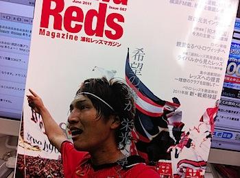 reds_magazine_6277.JPG