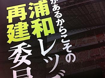 reds_magazine_6278.JPG